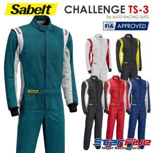 サベルト レーシングスーツ 4輪用 CHALLENGE TS-3 FIA8856-2000公認 Sabelt star5