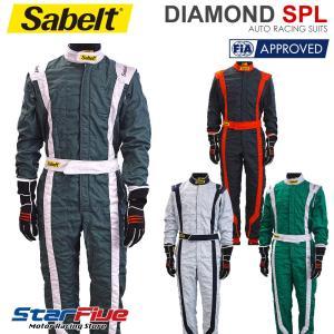 サベルト レーシングスーツ 4輪用 DIAMOND SPECIAL FIA2000公認 Sabelt(限定生産モデル)|star5