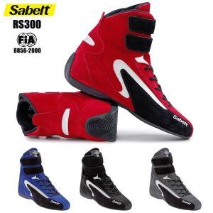 Sabelt サベルト レーシングシューズ RS300 FIA2000公認(サイズ交換サービス)|star5