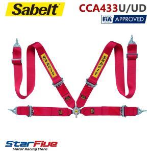 Sabelt サベルト シートベルト CCA433U/UD 4点式ハーネス  サルーンカー用 FIA8854-98公認|star5