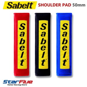 Sabelt サベルト ショルダーパッド 2インチ|star5