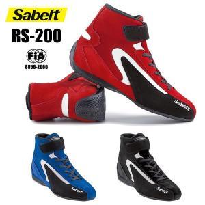 Sabelt サベルト レーシングシューズ RS200 FIA2000公認|star5