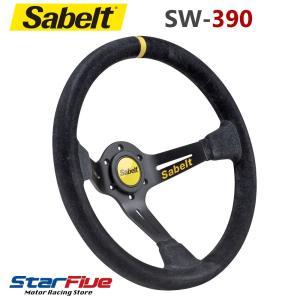 サベルト ステアリング SW-390 スウェード 350mm/ディープ90mm Sabelt|star5