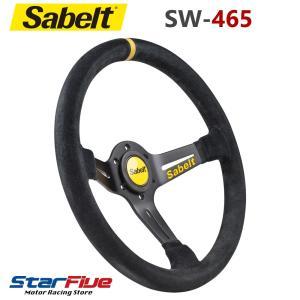 サベルト ステアリング SW-465 スウェード 350mm/ディープ65mm Sabelt|star5