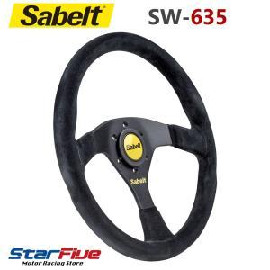 サベルト ステアリング SW-635 スウェード 350mm/フラット Sabelt|star5
