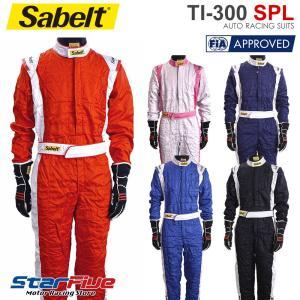 サベルト レーシングスーツ 4輪用 TI-300 SPECIAL FIA2000公認 Sabelt(限定生産モデル)|star5