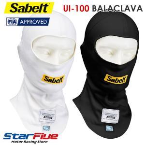 サベルト フェイスマスク UI-100 ホワイト FIA2000公認|star5