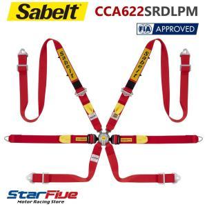 サベルト 6点式シートベルト CCA622SRDLPM ツーリングカー用 FIA公認 Sabelt(2019年製造モデル)|star5