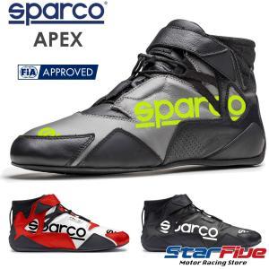 スパルコ レーシングシューズ 4輪用 APEX RB-7(アペックス) FIA8856-2000公認 Sparco (サイズ交換サービス)|star5