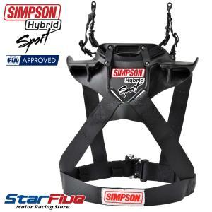 シンプソン ハイブリッド スポーツ FHRデバイス FIA 8858-2018公認 SIMPSON Hybrid Sport star5