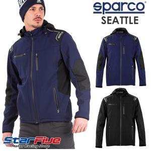 スパルコ ソフトシェルジャケット SEATTLE (シアトル) Sparco|star5