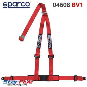 スパルコ 3点式シートベルト 04608 BV1 ツーリングカー用 ボルト固定 ECE規格 Sparco|star5