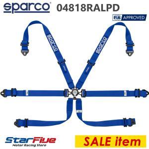スパルコ 6点式シートベルト 04818RALPD ツーリングカー用 FIA8853-2016公認 Sparco 2018年製造モデル|star5