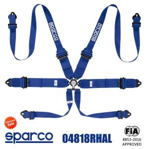 Sparco スパルコ シートベルト 0418RHAL 6点式ハーネス FIA 8853-2016公認(2017年製造モデル)|star5
