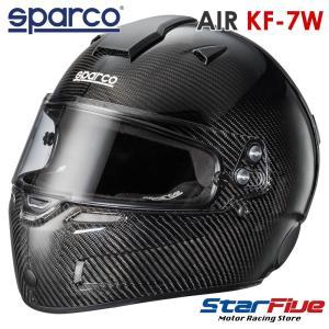 スパルコ ヘルメット エアKF-7W カーボン カート用 スネルKA2015公認|star5
