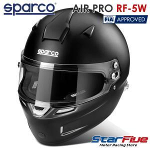 スパルコ ヘルメット エアプロRF-5W マットブラック 四輪用 FIA8859-2010公認|star5