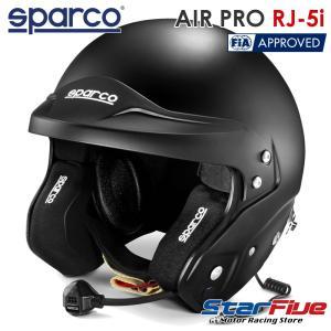 スパルコ ヘルメット エアプロRJ-5i オープンジェット マットブラック FIA8859-2015公認|star5