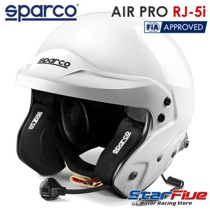 スパルコ ヘルメット エアプロRJ-5i オープンジェット ホワイト FIA8859-2015公認 2017年モデル|star5