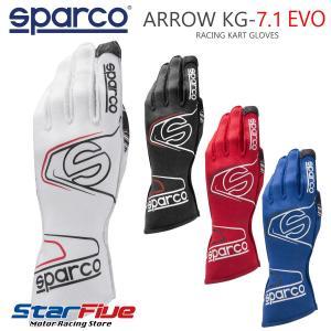 スパルコ レーシンググローブ カート用 外縫い ARROW KG7.1 EVO/アロー Sparco(サイズ交換サービス)|star5