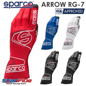 スパルコ レーシンググローブ 4輪用 外縫い ARROW RG-7 EVO(アロー)Sparco  FIA2000公認 (サイズ交換サービス)|star5