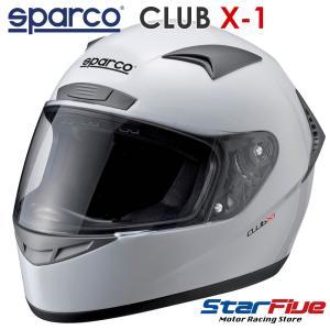 スパルコ ヘルメット Club X1 ホワイト|star5