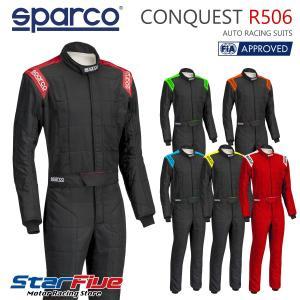 スパルコ レーシングスーツ 4輪用 CONQUEST R506(コンクエスト)国内限定カラー Sparco FIA2000公認|star5