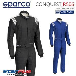 スパルコ レーシングスーツ 4輪用 CONQUEST R506 コンクエスト FIA公認 Sparco|star5