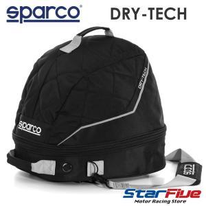 スパルコ ヘルメットバッグ DRY-TECH (ドライテック) 乾燥機能付き Spaco star5