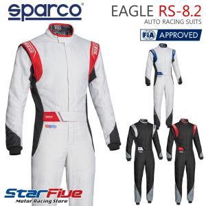 スパルコ レーシングスーツ 4輪用 EAGLE RS-8.2(イーグル)FIA2000公認 2018年モデル(サイズ交換サービス)|star5