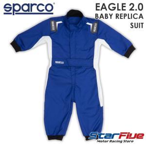 スパルコ  ベビー服 レーシングスーツ風つなぎ カバーオール  EAGLE 2.0 BABY REPLICA SUIT Sparco|star5