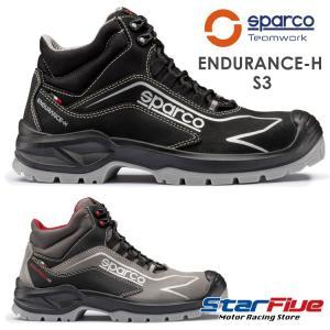 スパルコ 安全靴 ENDURANCE-H S3 セーフティーシューズ Sparco|star5