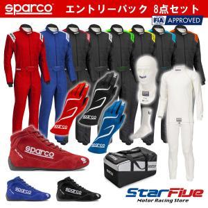 スパルコ エントリーパック8点セット 2019  FIA 8856-2000規格公認 Sparco|star5