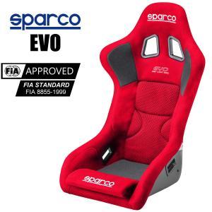 スパルコ フルバケットシート EVO RS(エボ) レッド ファイバー FIA公認(30脚限定生産 復刻カラー)|star5