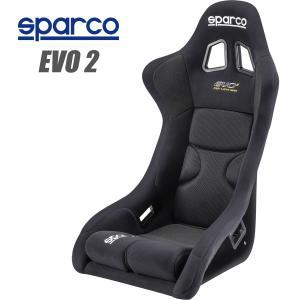 スパルコ バケットシート EVO2 LF(エボ2 LF)ファイバー FIA公認