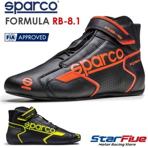 スパルコ レーシングシューズ 4輪用 FORMULA RB-8.1 FIA公認 Sparco|star5