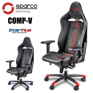 スパルコ ゲーミングチェア COMP-V オフィスチェア アルカンターラ リクライニング バケットシート 座椅子 耐荷重100kg Sparco star5