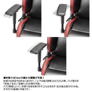 スパルコ ゲーミングチェア GRIP オフィスチェア リクライニング バケットシート 座椅子 耐荷重100kg|star5|11