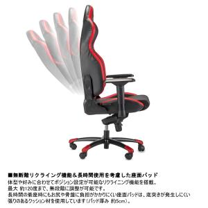 スパルコ ゲーミングチェア GRIP オフィスチェア リクライニング バケットシート 座椅子 耐荷重100kg|star5|10