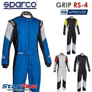 スパルコ レーシングスーツ 4輪用 GRIP RS-4(グリップ)FIA2000公認 2018年モデル(サイズ交換サービス)|star5