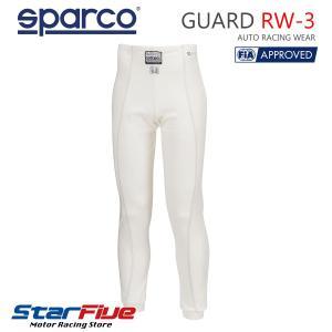 スパルコ アンダーウェア パンツ GUARD RW3 ガード FIA2000公認 2018年モデル|star5