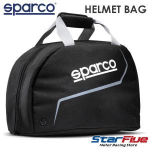 スパルコ ヘルメットバッグ 003111NR Sparco star5