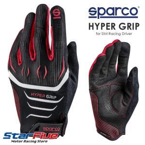 スパルコ ゲーミンググローブ HYPER GRIP ハイパーグリップ SIM Sparco star5
