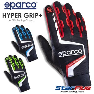 スパルコ ゲーミンググローブ HYPER GRIP+ ハイパーグリッププラス SIM Sparco star5