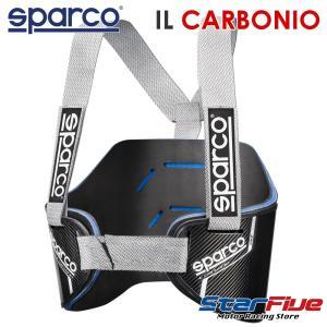 スパルコ リブプロテクター IL CARBONIO カーボン Sparco 2019年モデル(サイズ交換無料サービス)|star5