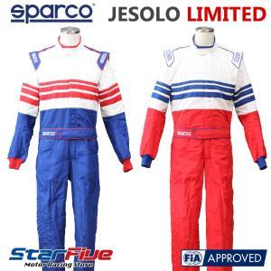 スパルコ レーシングスーツ 4輪用 JESOLO(イエゾロ) LIMTED  FIA公認 限定復刻モデル Sparco star5