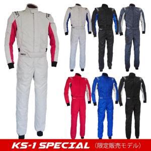 スパルコ レーシングスーツ カート用 KS-1 SPECIAL|star5
