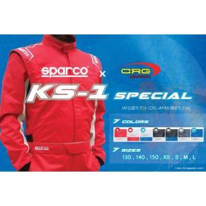 スパルコ レーシングスーツ カート用 KS-1 SPECIAL|star5|11