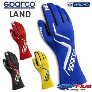 スパルコ レーシンググローブ 4輪用 内縫い LAND (ランド) FIA8856-2000公認  2020年モデル Sparco|star5