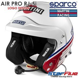 スパルコ×マルティーニレーシング ジェットヘルメット 4輪用 AIR PRO RJ-5i ロゴ インターコム付き FIA公認 Sparco MARTINI RACING|star5