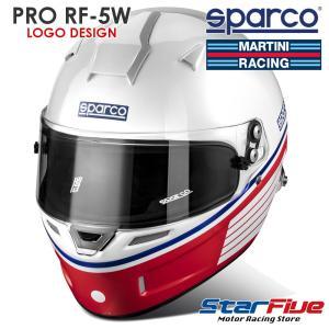 スパルコ×マルティーニレーシング ヘルメット 4輪用 AIR PRO RF-5W ロゴ FIA公認 Sparco MARTINI RACING|star5
